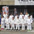平成22年度全日本武道錬成大会