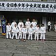 平成23年度全日本武道錬成大会(柔道)