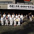 全日本武道錬成大会(柔道)