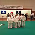 福井県柔道整復師会会長杯少年柔道大会