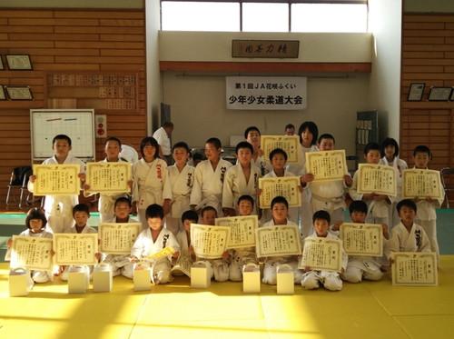 第一回JA花咲ふくい少年少女柔道大会