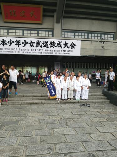 全日本武道錬成大会