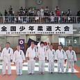 全国少年柔道大会