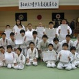 第4回三つ葉少年柔道親善大会