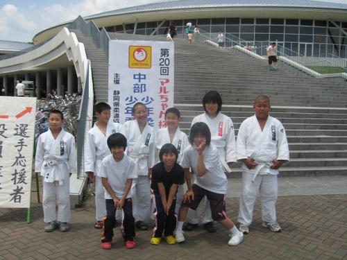 第20回マルちゃん杯中部少年柔道大会