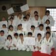 第11回丸岡町少年柔道交流大会