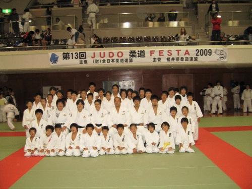 柔道フェスタ